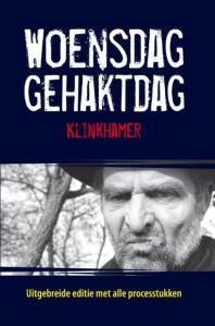 Richard Klinkhamer